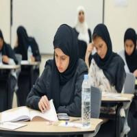 الإناث يتصدرن نتائج الثانوية العامة.. وعجمان في المرتبة الأولي
