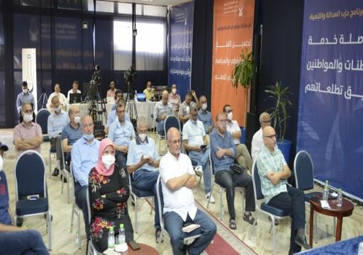"""""""العدالة والتنمية"""" المغربي يعتبر نتائج الانتخابات """"انتكاسة للديمقراطية"""""""