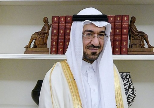 """تحرك أمريكي رسمي لمنع دعوى سعودية ضد """"سعد الجبري"""""""