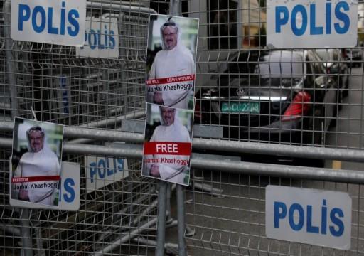 مصدر تركي: تسجيلات جريمة مقتل خاشقجي ستنشر قريباً