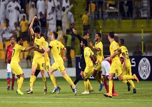 الوصل يواجه اتحاد جدة 23 الجاري في البطولة العربية للأندية