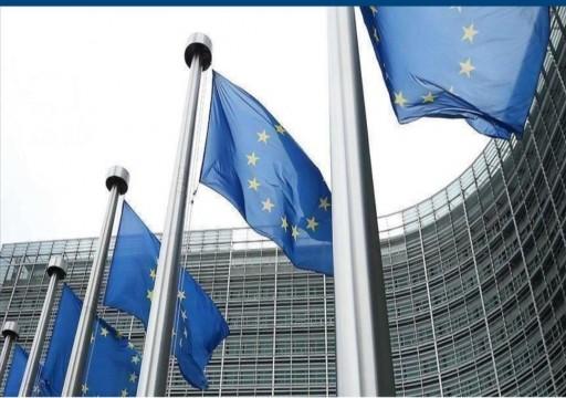 الاتحاد الأوروبي يبدأ حوارا مع السعودية حول حقوق الإنسان