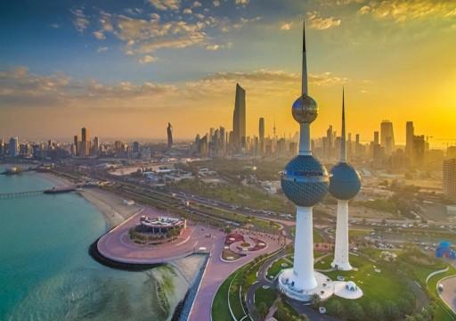 الكويت تفرض حظر تجول في أنحاء البلاد لمواجهة تفشي كورونا