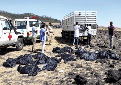 مصرع 157 شخصاً في تحطم طائرة إثيوبية قرب أديس أبابا
