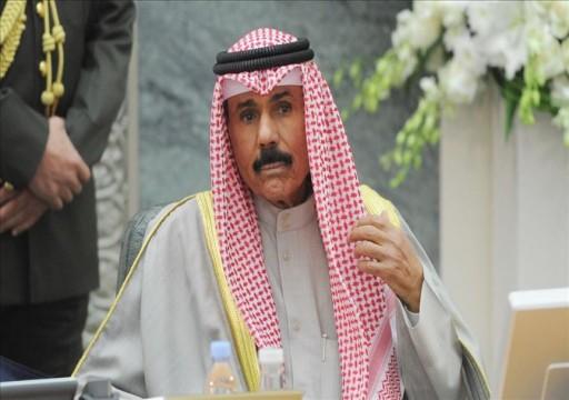 """أمير الكويت يوجه بوضع جميع إمكانيات البلاد لمساعدة سلطنة عمان في مواجهة الإعصار """"شاهين"""""""