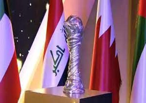"""صحيفة: الكويت ترفض استضافة  """"خليجي 25"""" لأسباب لوجستية"""