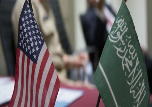 ذا أتلانتيك: التحالف الأمريكي السعودي على حافة الهاوية
