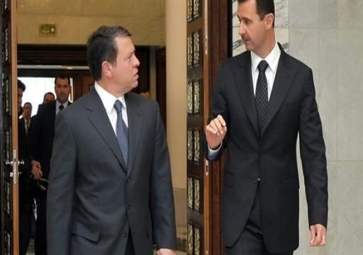 بشار الأسد يتصل بالعاهل الأردني لأول مرة منذ أحداث 2011