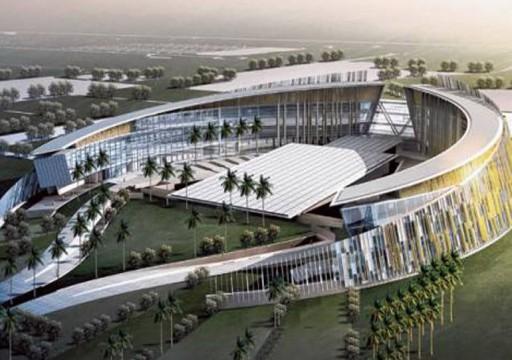 أكاديمي أمريكي: التطور المادي في الإمارات يقابله قمع الحريات الأكاديمية