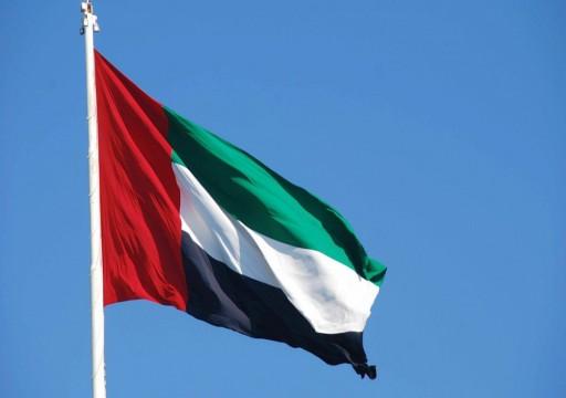 الإمارات تطرح حلولاً للتحديات العالمية أمام الدورة المقبلة للأمم المتحدة