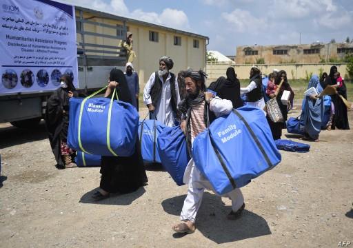 """""""طالبان"""": واشنطن توافق على تقديم مساعدات إنسانية لأفغانستان"""