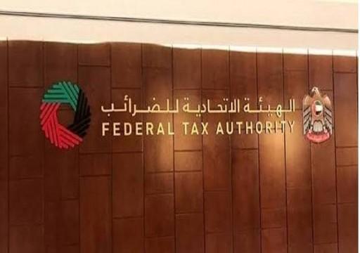 الضرائب تستعرض إجراءات منع استيراد المعسّل غير المُعرّف رقمياً