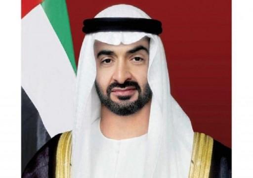 إعادة تشكيل مجلس إدارة شركة أبوظبي التنموية القابضة