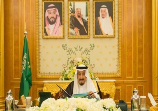 الوزراء السعودي يوافق على مذكرات تفاهم مع الإمارات