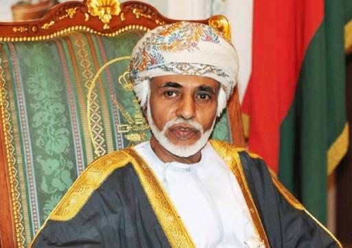 سلطنة عمان تقرر فتح سفارة في فلسطين