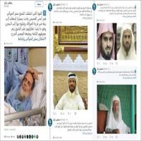 حساب حقوقي يكشف عن تفاصيل جديدة حول عملية اعتقال الشيخ سفر الحوالي