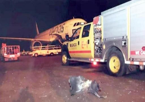 السعودية تعلن إصابة ثمانية أشخاص في هجوم بطائرة مسيرة على مطار أبها