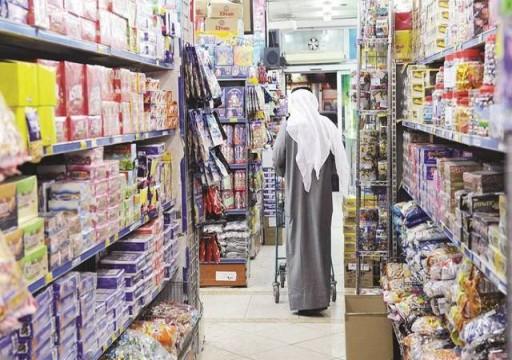التضخم السنوي في الكويت يرتفع 1.24 بالمئة خلال أغسطس