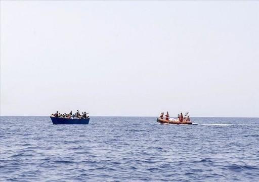 الأمم المتحدة: مصرع 40 مهاجرا قبالة السواحل الليبية