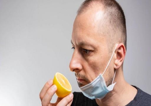 كيف تستعيد حاسة الشم بعد الإصابة بفيروس كورونا؟