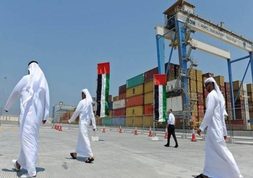 245 مليار دولارٍ حجم التجارة الخارجية غير النفطية للدولة