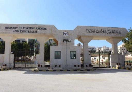 الأردن يستدعي سفير إسرائيل للمطالبة بإطلاق اثنين من مواطنيه