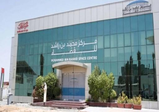 دبي.. فتح باب التسجيل لحضور المؤتمر الدولي للفضاء2021