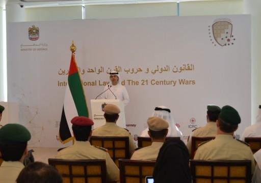 وزارة الدفاع تنظم مؤتمر القانون الدولي وحروب القرن الـ21