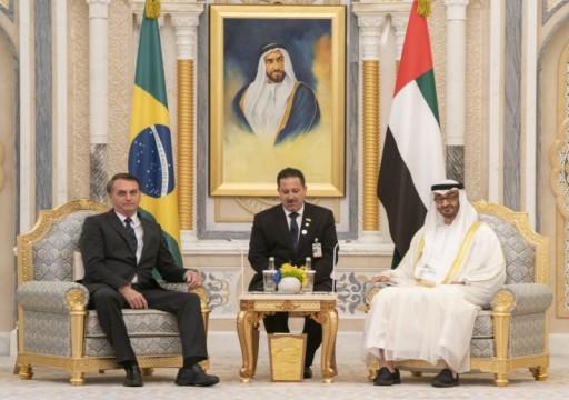 توقيع 8 اتفاقيات ومذكرات تفاهم بين الإمارات والبرازيل