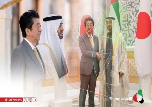 محمد بن زايد يبحث مع رئيس وزراء اليابان جهود تخفيف حدة التوتر في الخليج