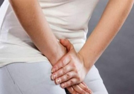 3 أسباب لضعف المثانة المسبب للتبول اللاإرادي