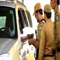 السعودية: توقيف 21 مشتبهاً في قضايا «تمس الأمن»