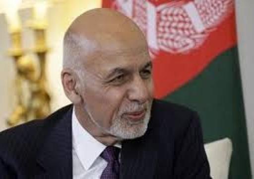 إعلان فوز أشرف غني برئاسة أفغانستان