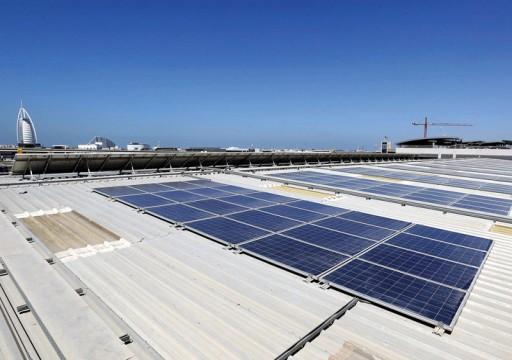 دبي تعتزم تحلية مياه البحر باستخدام الطاقة الشمسية