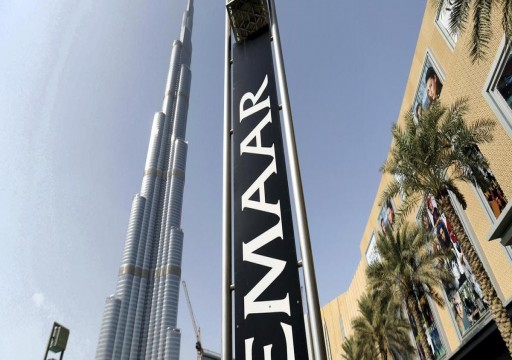 «إعمار» تطرح سندات إسلامية بقيمة 500 مليون دولار
