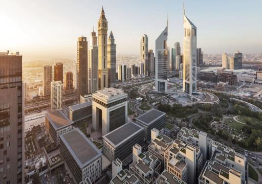 دبي للخدمات المالية تعلق ترخيص رسان كابيتال
