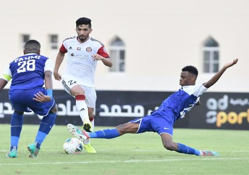 الجزيرة يحقق فوزاً هاماً على مضيفه النصر العماني في البطولة العربية للأندية
