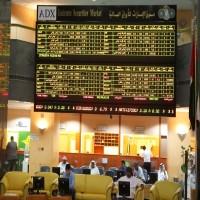 أبوظبي تقود خسائر بورصات الخليج مع انتشار مخاوف التجارة العالمية