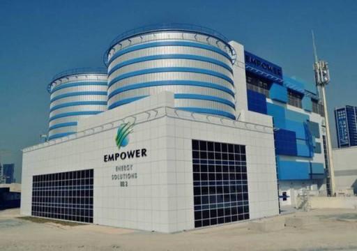 """""""إمباور"""" توقع أكبر عقد بصناعة التبريد عالمياً في دبي"""