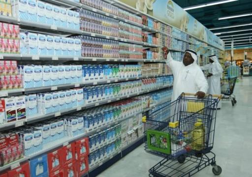 ارتفاع التضخم في الدولة لأول مرة منذ 32 شهراً