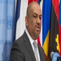الحكومة اليمنية ترفض رسميا إشراف الأمم المتحدة على ميناء الحديدة