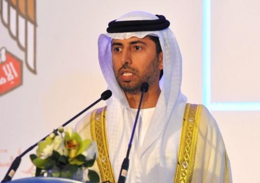 وزير الطاقة: خروج قطر من أوبك لن يؤثر على استمرار الإنتاج