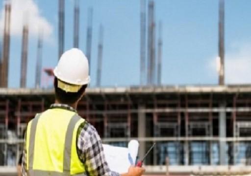 تراجع نمو القطاع الخاص غير النفطي في الإمارات