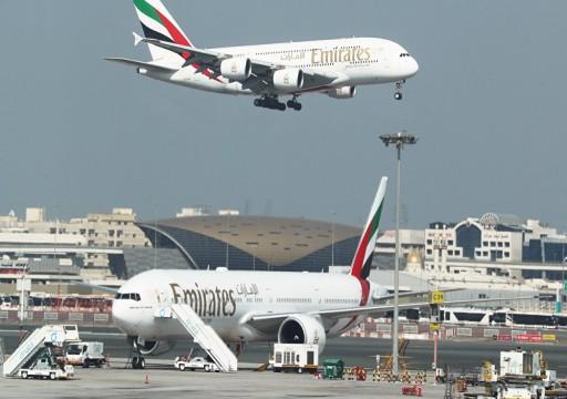 طيران الإمارات تستأنف عددا محدودا من الرحلات بدءا من 6 أبريلالإ
