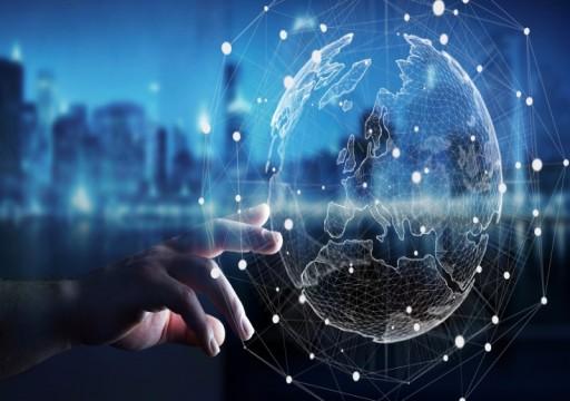 الإمارات والسعودية تتصدران دول مجلس التعاون بالتحول الرقمي