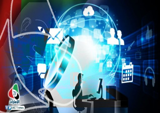 سيتزن لاب: تو-توك الإماراتي أول تطبيق في العالم تطوره جهة مخابراتية للمراقبة والسيطرة