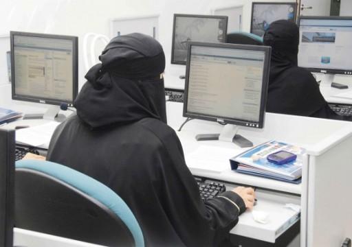 صحيفة: السعودية تعتزم السماح لموظفي القطاع الخاص بالعمل في التجارة
