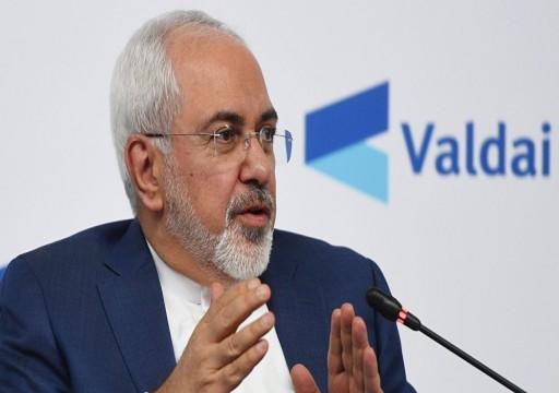 ظريف: لا يمكن تحقيق الأمن الإقليمي إلا من خلال التعاون بين دول الخليج