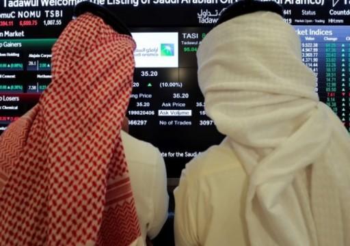 بورصات الإمارات والخليج تسجل خسائر كبرى بعد انهيار أسعار النفط