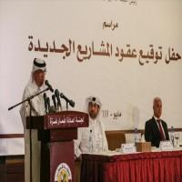 سفير قطر يوقع مشاريع جديدة في غزة بخمسة ملايين دولار